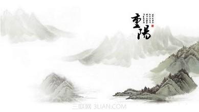 《中华诗词》副主编林峰、编辑胡彭应邀来文作诗词讲座