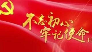 桂山乡:童心向党 歌咏祖国