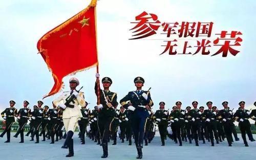 """黄坦镇""""三举措""""持续掀起夏季征兵工作热潮"""