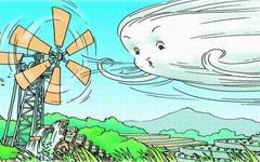超强台风来袭 文成县暂时关闭所有景区(点)