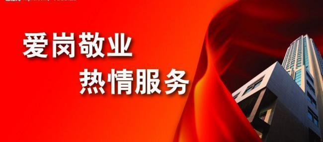 """三方协作解劳资纠纷""""难题"""" 企业送锦旗""""点赞"""""""