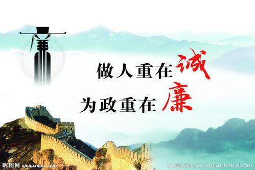 双桂乡:管牢廉政风险 确保廉洁过节