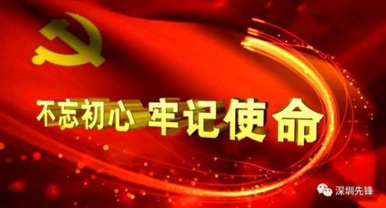 """玉壶镇党委书记一线指导""""不忘初心、牢记使命""""主题教育"""