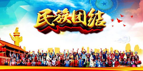 周山民族团结进步宣传月启动 彰显畲家巾帼风采
