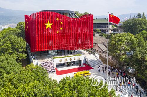 温州:喜迎新中国成立70周年 共享网上文化盛宴