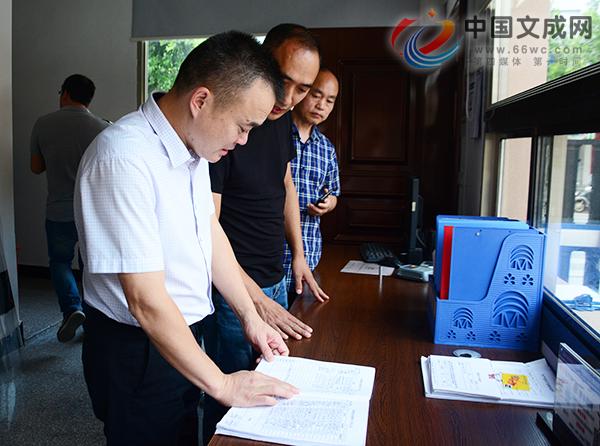 县委副书记徐清雨带队开展国庆假期节前平安工作督查