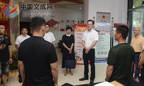县委书记刘中华到县退役军人事务局调研