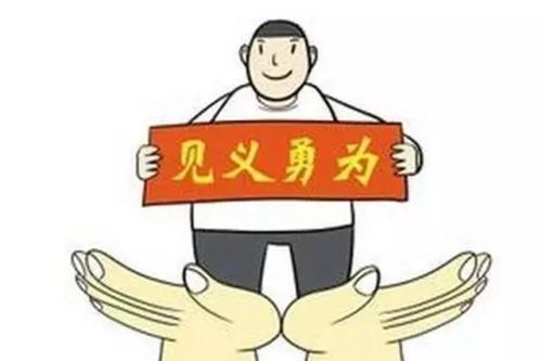 """""""飞车侠""""刘文忠被市政府授予个人二等功"""