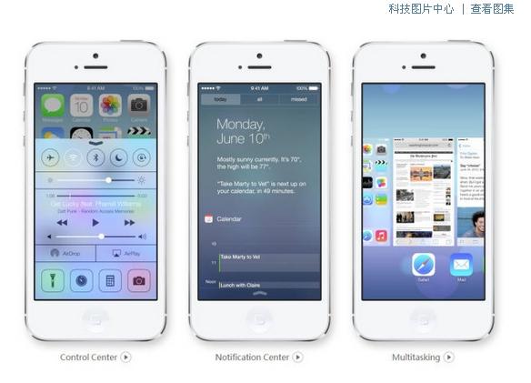 网易科技讯 6月11日消息,自从iPhone上市来,iOS操作系统最大的变化出现了。苹果今日发布了iOS的最新的版本7,而正是这个版本给了iOS最大的变化。 这也将是对开发者的全面改变。新的iOS 7带来的是1500个新的API接口。 排版、壁纸、字体、主屏、图标,所有的一切都变了。包括天气、日历、计算器等一切系统软件都变了。而消息、邮件等所有的软件风格都变了。 易用、清晰是iOS 7的设计核心思路。而苹果表示,iOS 7将是未来iOS设计的主要思路。 新的iOS 7在iPhone 4及之后型号、iPa
