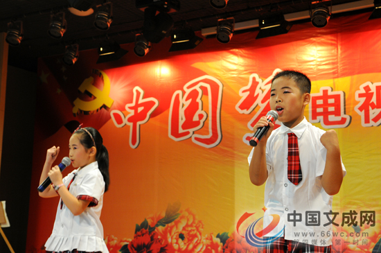 """""""亨哈山珍杯""""中国梦电视朗诵大赛初赛火热展开"""