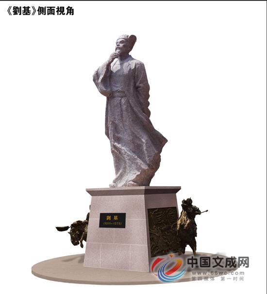 刘伯温雕像作品展示